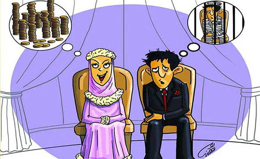 آیا شوهر میتواند جهیزیه همسرش را بفروشد؟