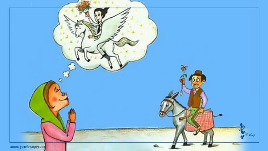 حقوق و تکالیف شوهر نسبت به زن